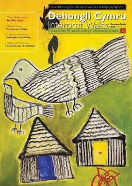 Interpret Wales mag 22