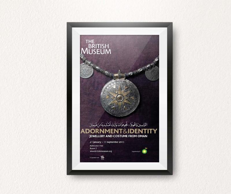 British-Museum-image-1